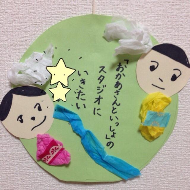 【アプリ投稿】【七夕飾り】
