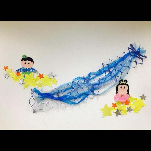 【アプリ投稿】【2歳児】七夕壁面 天の川 星