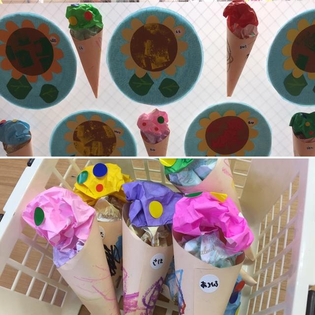 【アプリ投稿】【夏の制作 アイスクリーム】