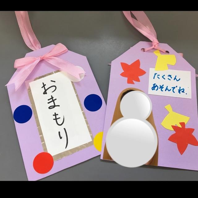 【アプリ投稿】敬老の日★祖父母のプレゼント