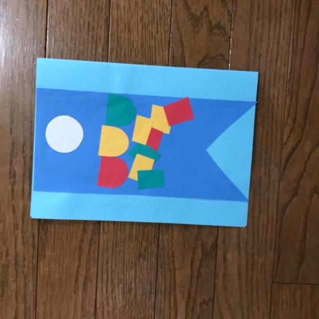 【アプリ投稿】5月  こいのぼり 4歳