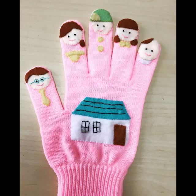 【アプリ投稿】【手袋シアター】おはなしゆびさん♪