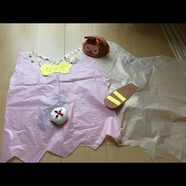 【アプリ投稿】☆たぬきの衣装☆