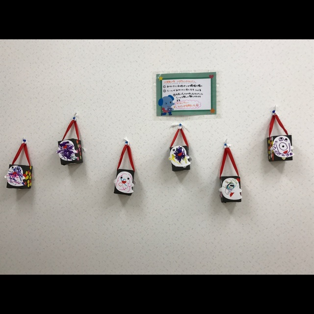 【アプリ投稿】ハロウィンのお化け鞄 全体の飾り付け