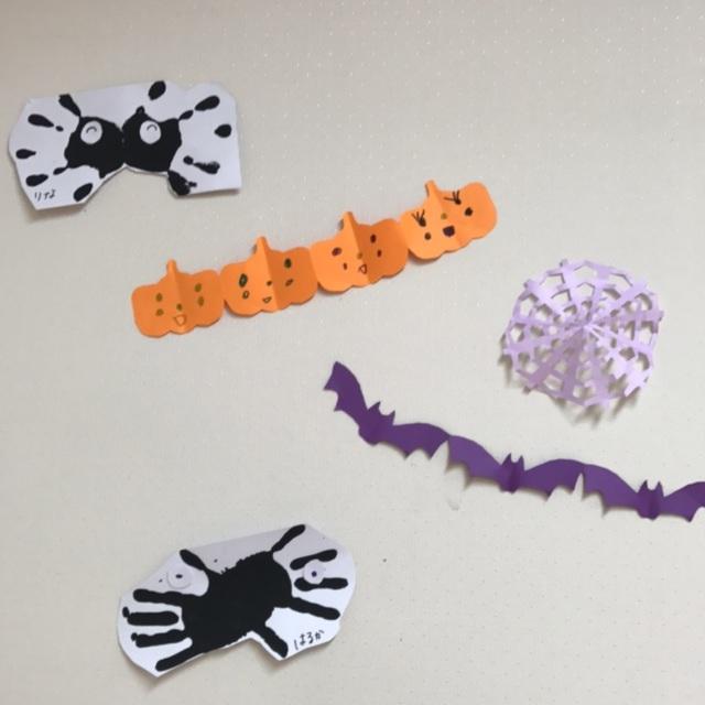 【アプリ投稿】手形の蜘蛛と切り絵
