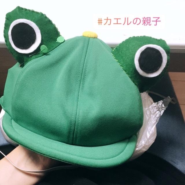 【アプリ投稿】カエルの親子