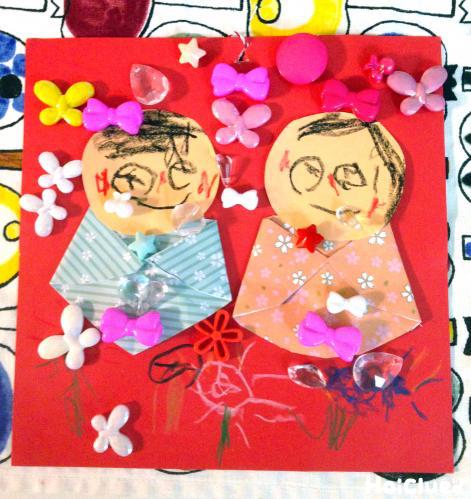 仲良し♪壁掛けひな人形〜ひな祭りにぴったりの製作遊び〜