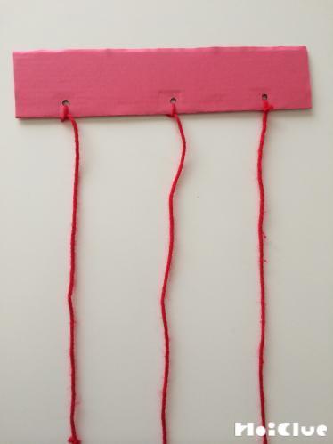 三ヶ所穴を開けて毛糸を通した写真