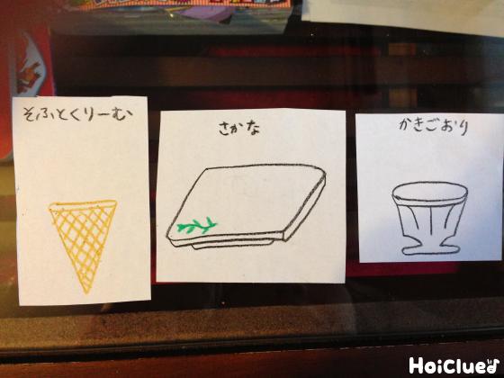 コピー用紙に食べ物の絵を描いている写真