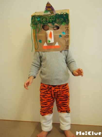 紙袋で鬼だゾ〜!!!〜乳児さんも楽しめる、節分製作遊び〜