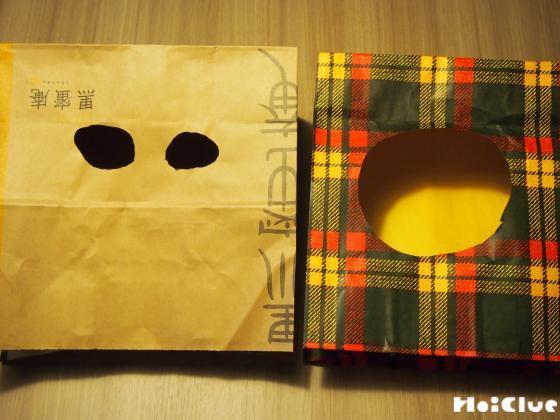 紙袋に二つ目の部分の穴を開けた写真
