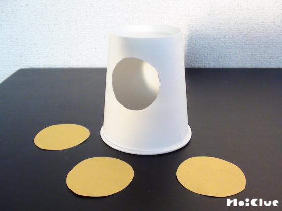 丸く切り抜かれた紙コップと、3枚の丸く切った画用紙