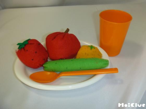 フェルト野菜〜こどもたちが楽しめる手作りおもちゃ〜