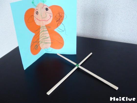 割り箸を十字型にし輪ゴムでとめた写真