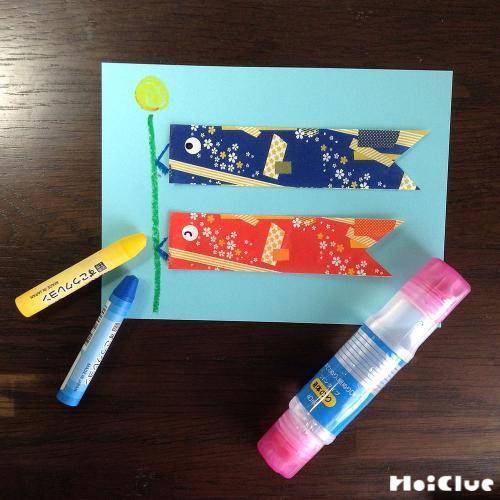 画用紙に鯉のぼりを貼り棒などを書き込んだ写真