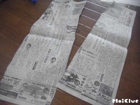 新聞紙を切り裂いている写真