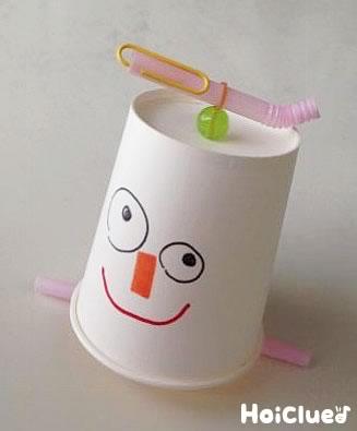 おどる紙コップ人形〜頭のプロペラ回して軽快にダンス!動く製作おもちゃ