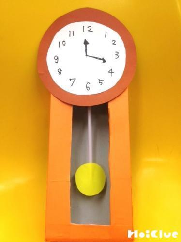 ふりこ時計の写真
