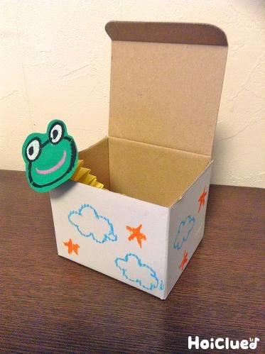 びっくりBOX〜飛び出す!不思議な手作りおもちゃ箱〜