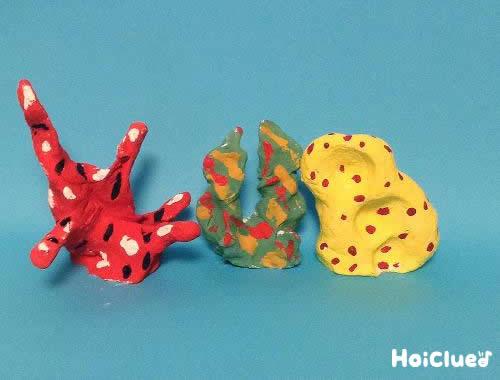 手作りカラフルサンゴ〜夏に楽しめそうな製作遊び〜