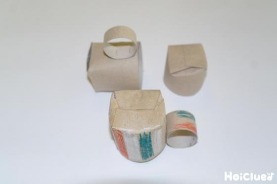 厚紙でコーヒーカップを作った写真