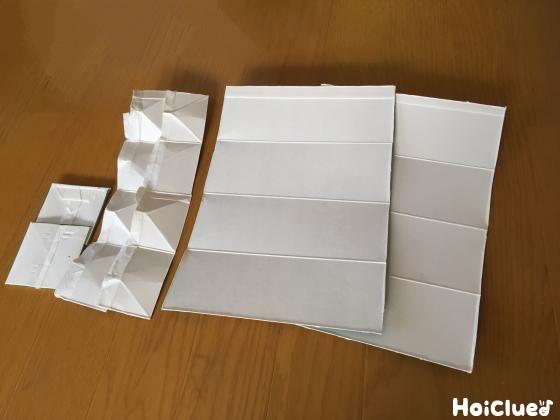 2本の牛乳パックを平面状に切り開き底・飲み口部分を切り離した写真