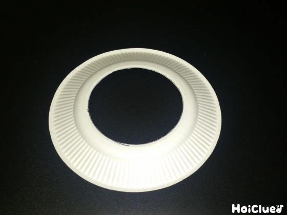 紙皿をくるり抜いた写真