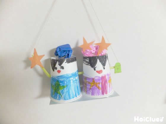 ゆらゆら七夕ブランコ〜身近な材料で作るおりひめ&ひこぼし人形〜
