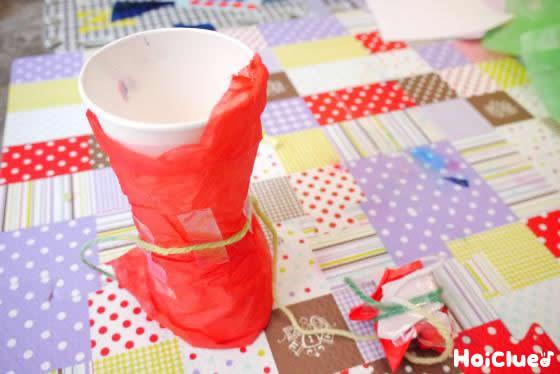 紙コップけん玉〜身近な素材で楽しむ手作りおもちゃ〜