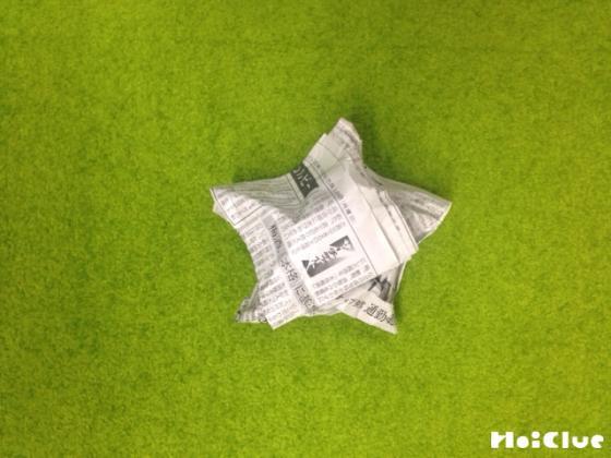 五角形の側面を押して立体的な星型にした様子