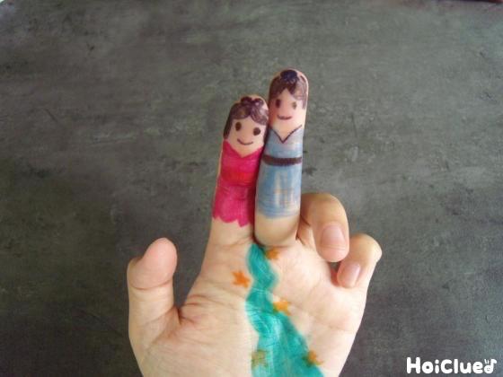 指を合わせて仲良しの写真