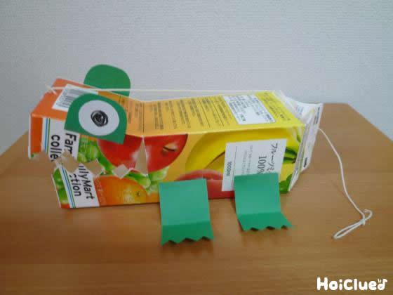 パクパクワニさん〜廃材で動かして楽しい手作りおもちゃ〜