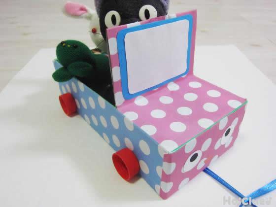 ルンルン♪おもちゃカート〜廃材が引っ張れる手作りおもちゃに変身〜