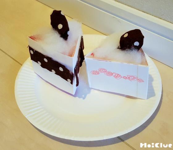 三角ショートケーキ〜牛乳パックでアレンジ自在の手作りケーキ〜