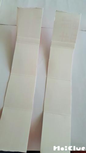 牛乳パックを細長く切った写真