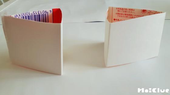 細長く切った牛乳パックを三角に折った写真