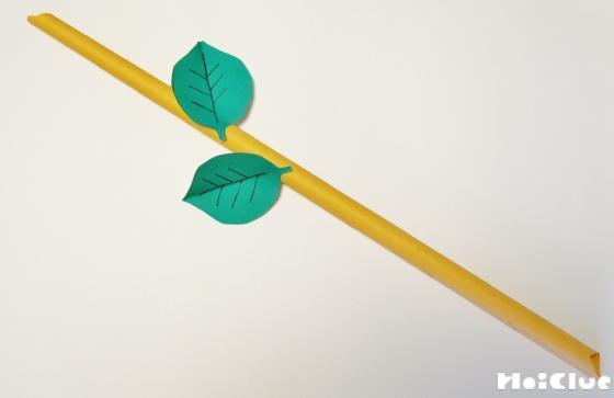 ストローで茎を作っている写真