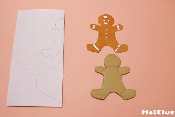 画用紙に人形の型を描きくり抜いた写真