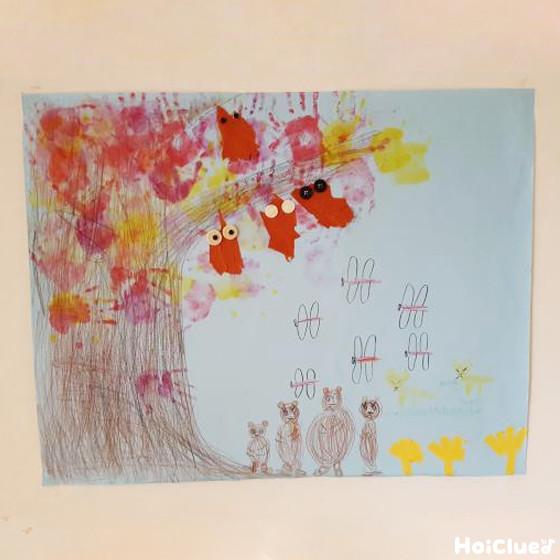 みのむしと秋の森〜友だちと作っても楽しいお絵描きあそび〜