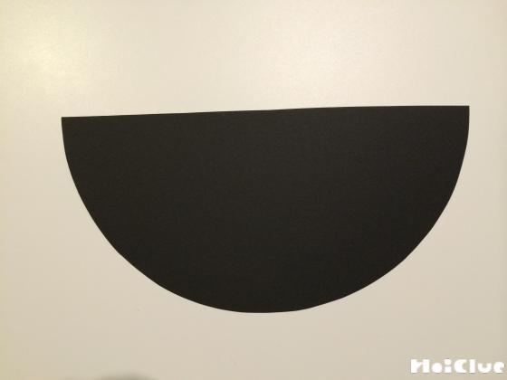 黒い画用紙から半円を切り取った写真