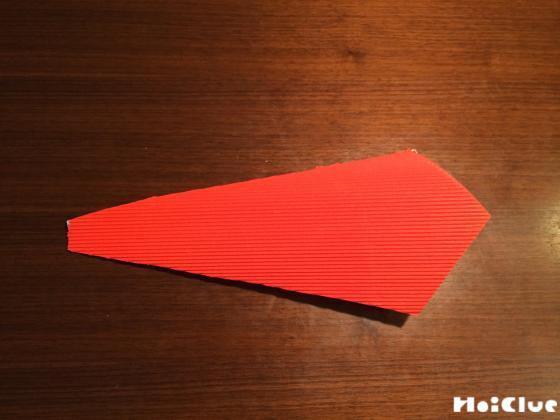 ネクタイの形に折り曲げた写真