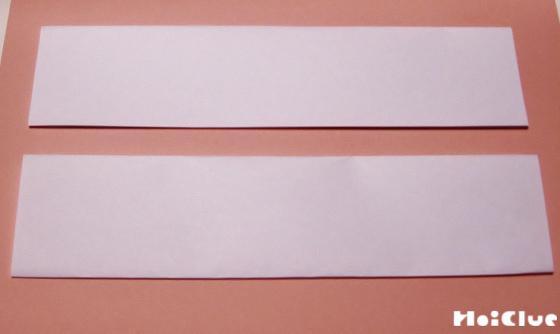 2枚のコピー用紙を縦に三つ折りにした写真