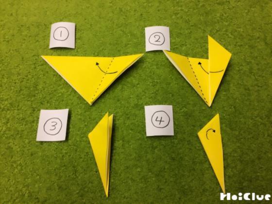 色紙の折り方の説明写真