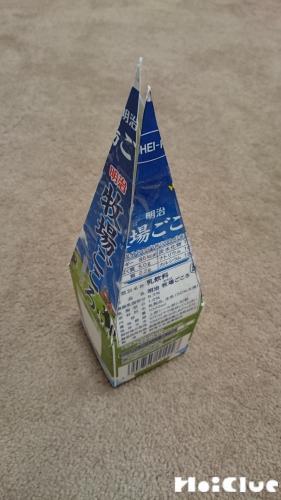 三角にした部分をあわせて四角錐二下写真