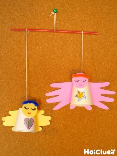 手形de天使モビール〜クリスマス飾りにもオススメの製作遊び〜