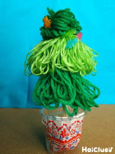 ふんわりツリー〜毛糸で楽しむクリスマス製作遊び〜