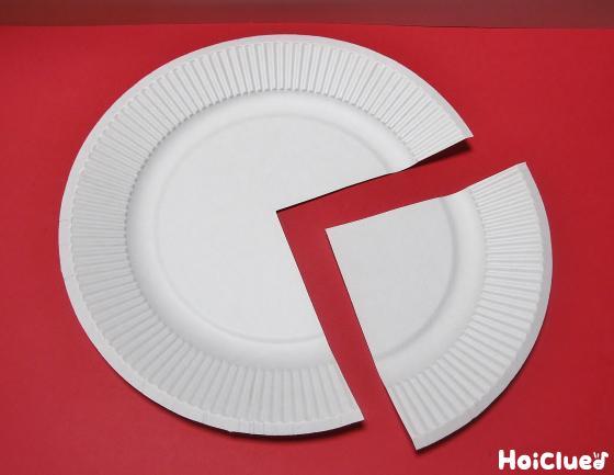 1/4の大きさに切った紙皿の写真