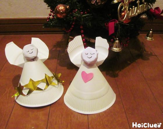 紙皿エンジェル〜クリスマスにぴったりの立体的な飾り〜