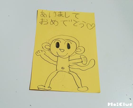 葉書に猿の絵を描いた様子