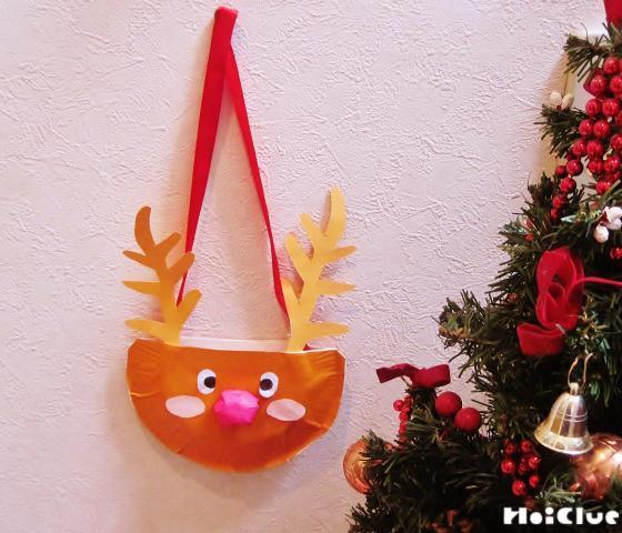 紙皿を使って作るトナカイ〜使い方いろいろ!クリスマスポケット〜